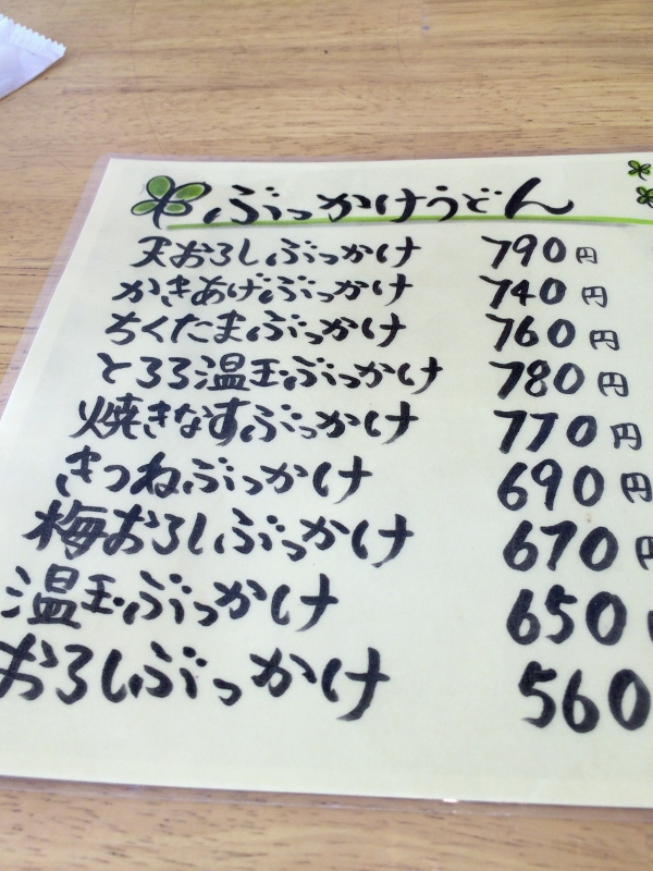 012 (600x800) - コピー