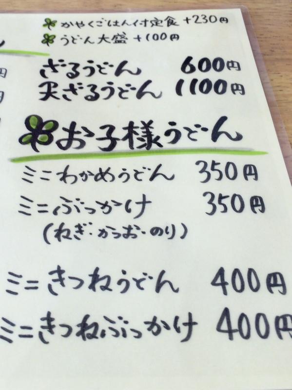013 (599x800) - コピー