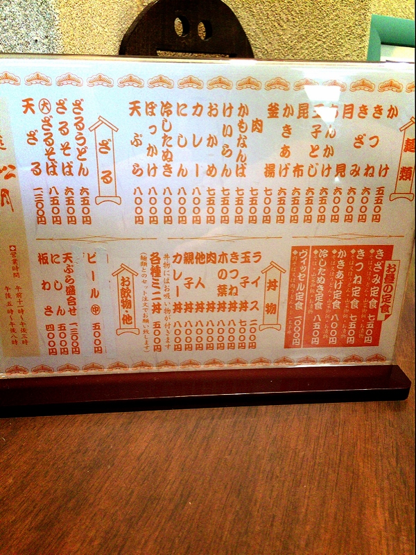 IMG_7711 (600x800)