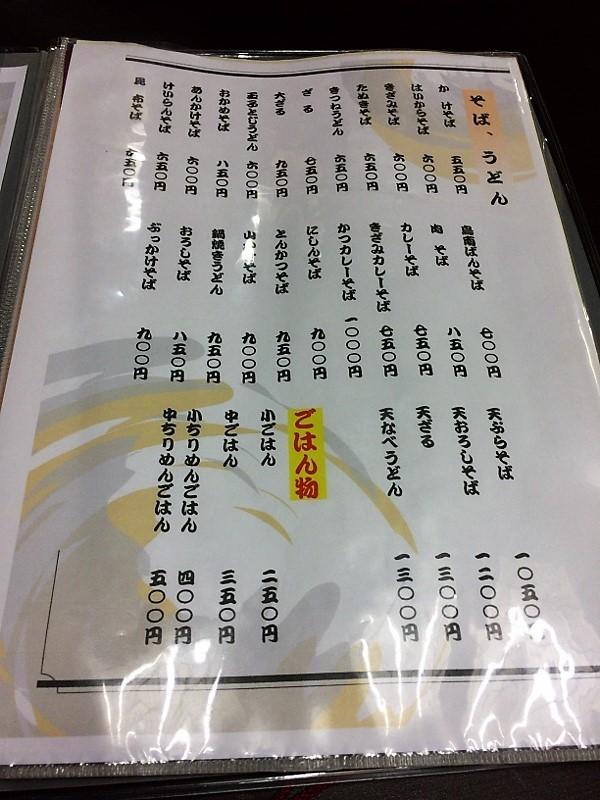 IMG_9205 (600x800)