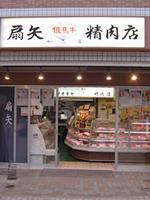 shop01_201605011548001fe.jpg