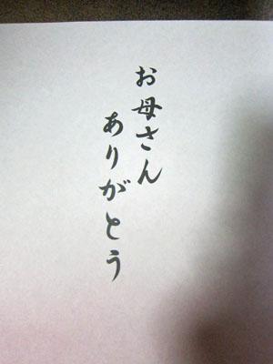 160506-05.jpg