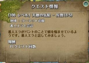 screenshot_20161010_00001.jpg