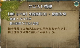screenshot_20161010_00016.jpg
