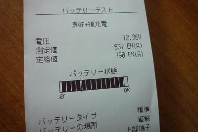 zzP1110328.jpg
