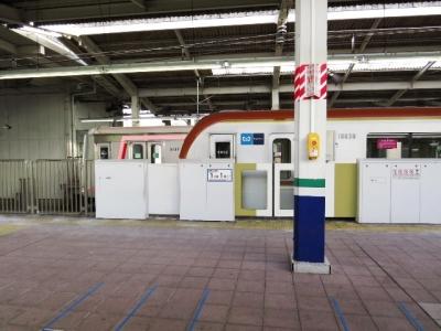 和光市駅で東京メトロ有楽町線