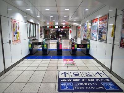 東武東上本線池袋駅