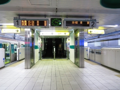 なかやま駅
