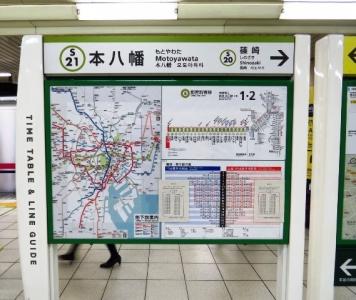 都営新宿線本八幡駅