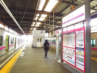 京王橋本駅