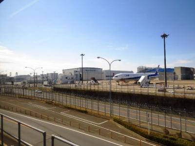成田国際空港整備地区