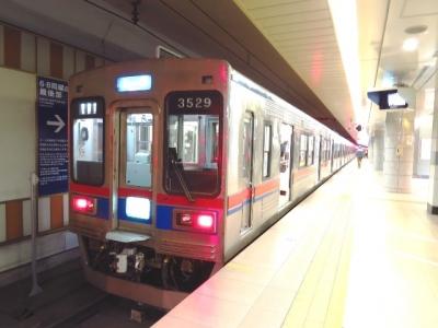 京成本線ホーム