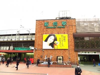 JR新橋駅汐留口