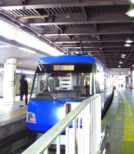 東急下高井戸駅