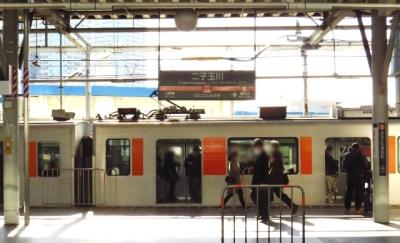 東急二子玉川駅