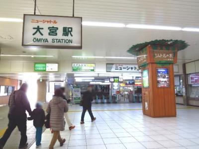 埼玉新都市交通ニューシャトル大宮駅