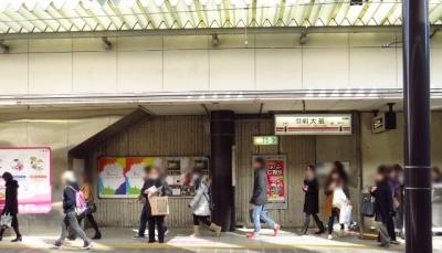 京王明大前駅