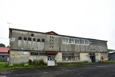 旧南部縦貫鉄道七戸駅舎