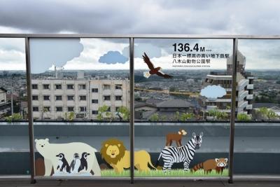136.4m日本一標高の高い地下鉄駅