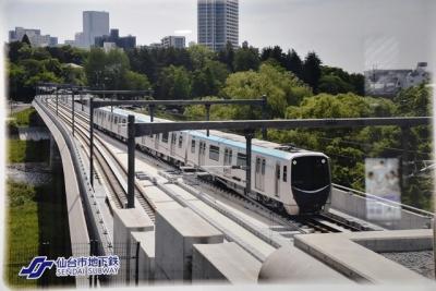 仙台市交通局2000系電車
