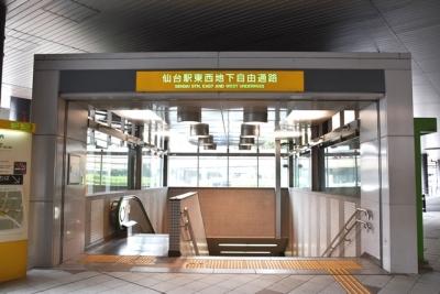 仙台駅東西地下鉄自由通路