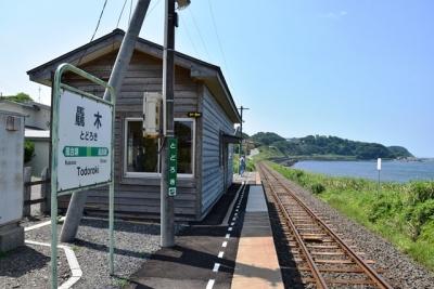 驫木駅ホーム