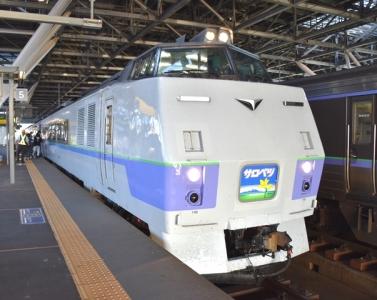 JR旭川駅に到着