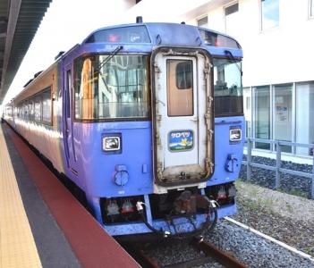 キハ183系1500番台特急サロベツ