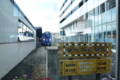 キハ261系特急スーパー宗谷