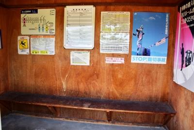 箸別駅待合室