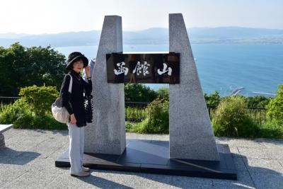 函館山にて記念ショット