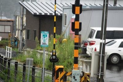 津波避難場所誘導標識