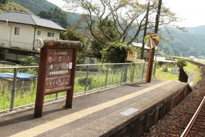 予土線接続駅若井