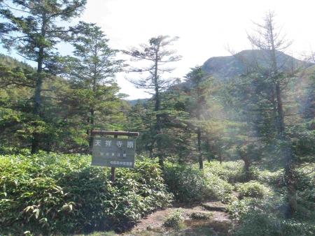 161004蓼科山~双子池 (21)s