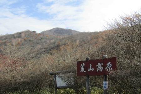 161030鍋割山~荒山 (18)s