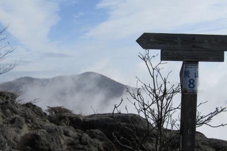 161030鍋割山~荒山 (25)s