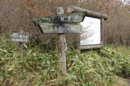 161030鍋割山~荒山 (40)s