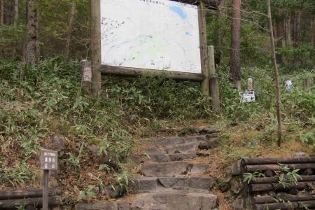 161030鍋割山~荒山 (41)s
