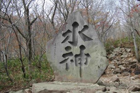 161106黒鼻山~北泉ヶ岳~泉ヶ岳 (50)s