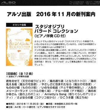 002_201611260845341c7.jpg