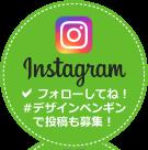instagram_link.png