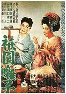 24祇園囃子