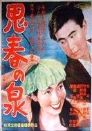 41草を刈る娘 (思春の泉)