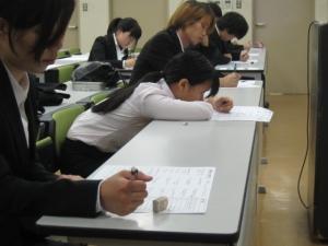 常識試験受験
