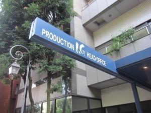 productionIG