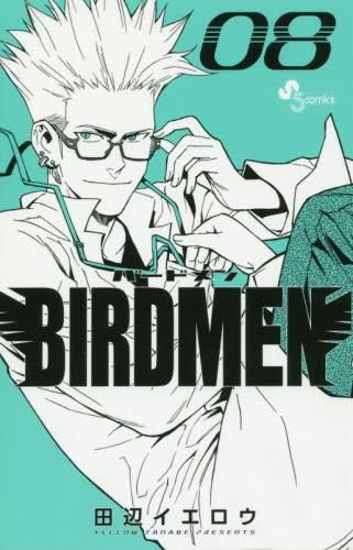 birdmen8.jpg