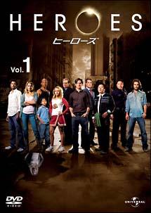 heroes101.jpg