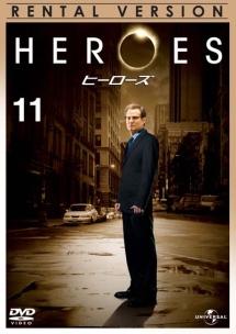 heroes111.jpg