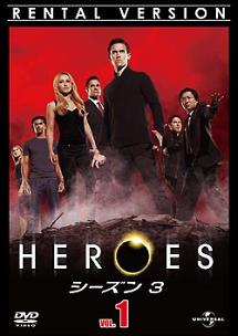 heroes301.jpg