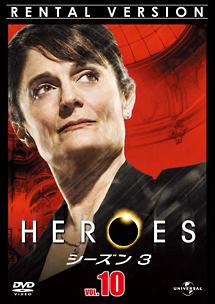 heroes310.jpg